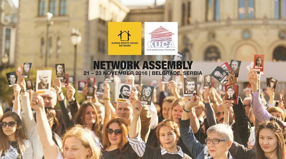 assembly-photo